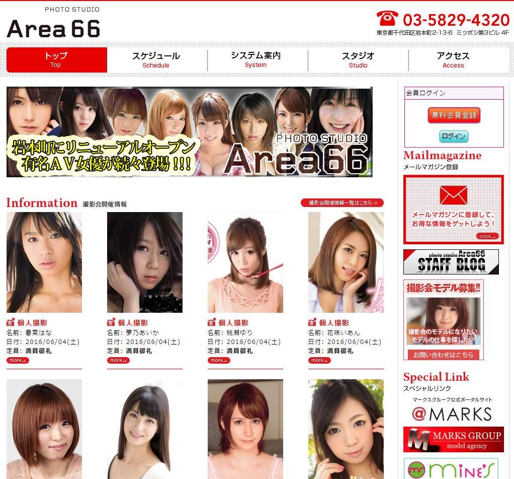 Area66