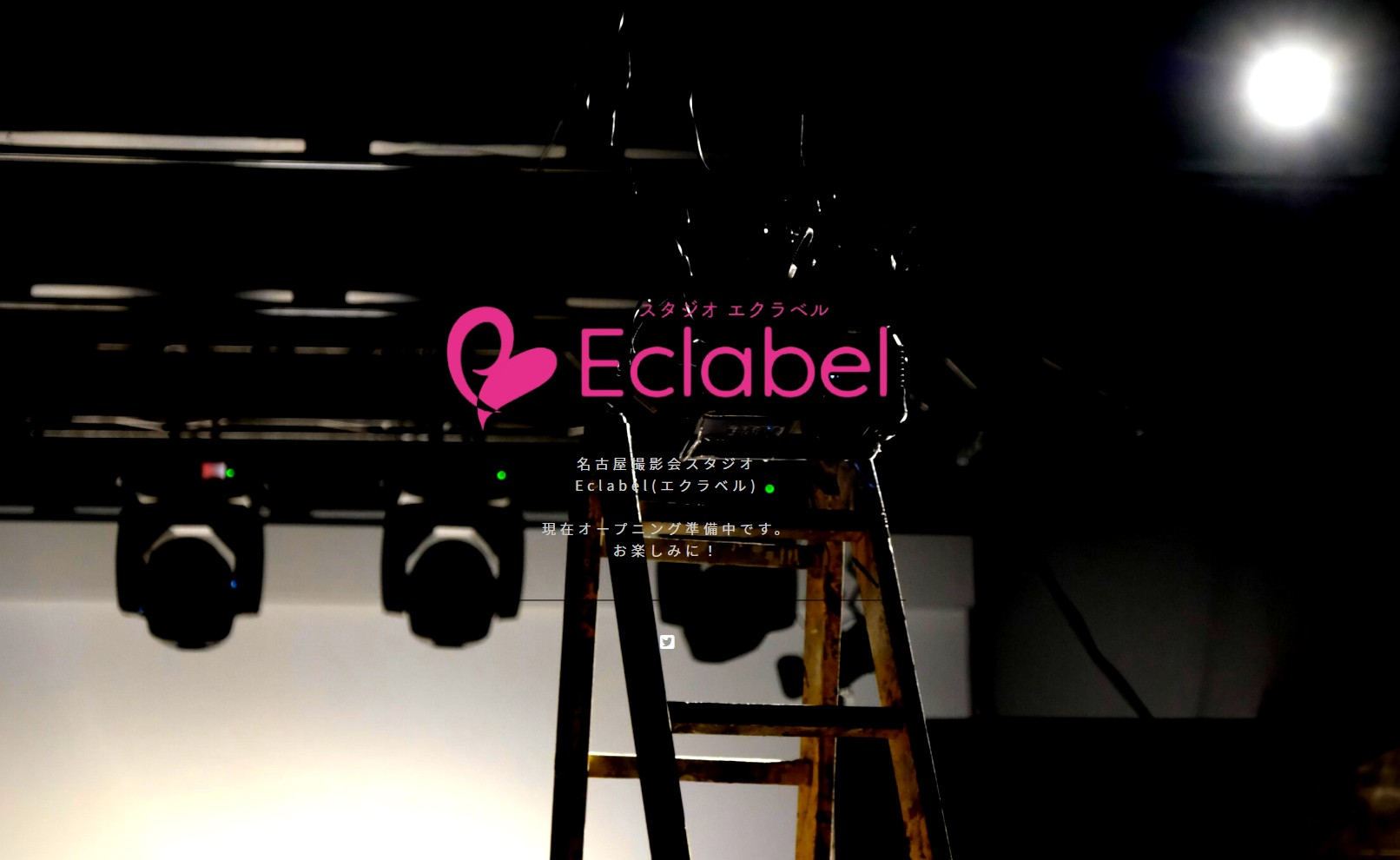 Eclabel