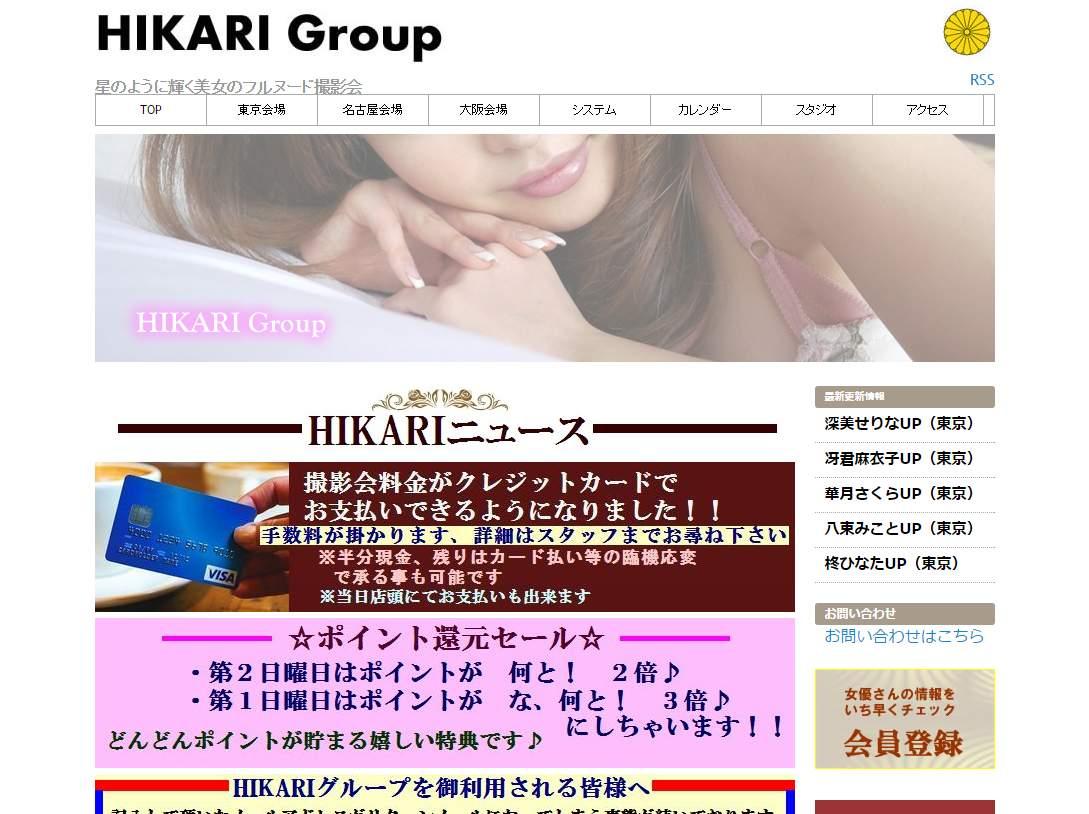 HIKARI Group